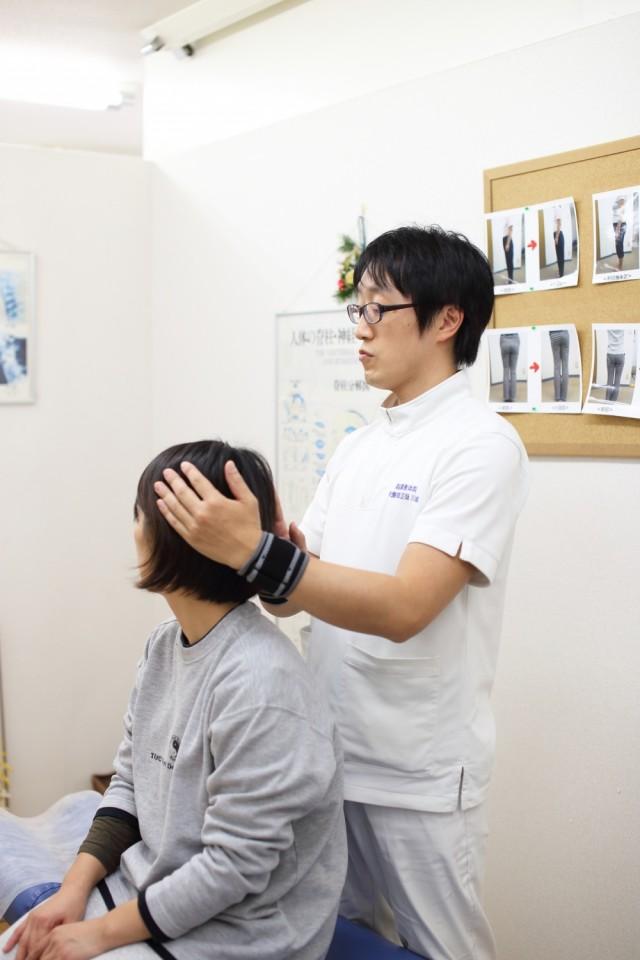 明石で骨盤矯正なら「朝霧整体院」 五十肩・肩の痛みの治療