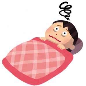 寝ているときの腰痛
